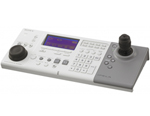 Sony Security RM-NS1000 System Controller