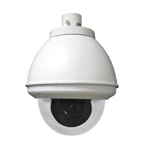 Sony Security UNIONER550C2 Unitized Outdoor Normal Camera